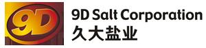 四川久大制盐有限责任公司
