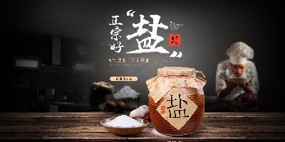 新万博app调味品京东旗舰店