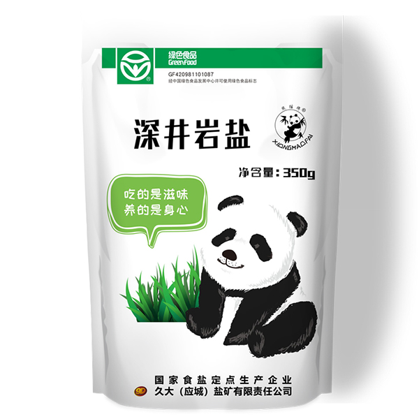 """熊猫盐牌""""绿色食品""""深井岩盐"""