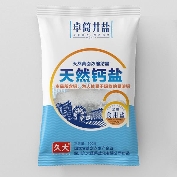 卓筒井盐天然钙盐加碘