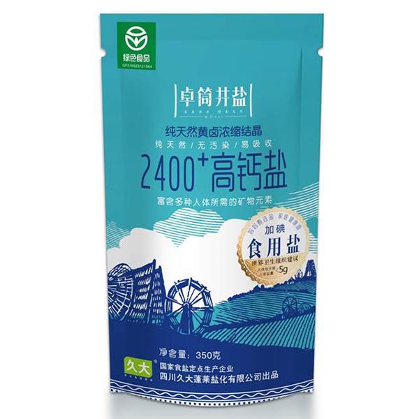 卓筒井盐2400+高钙盐加碘盐(历史系)