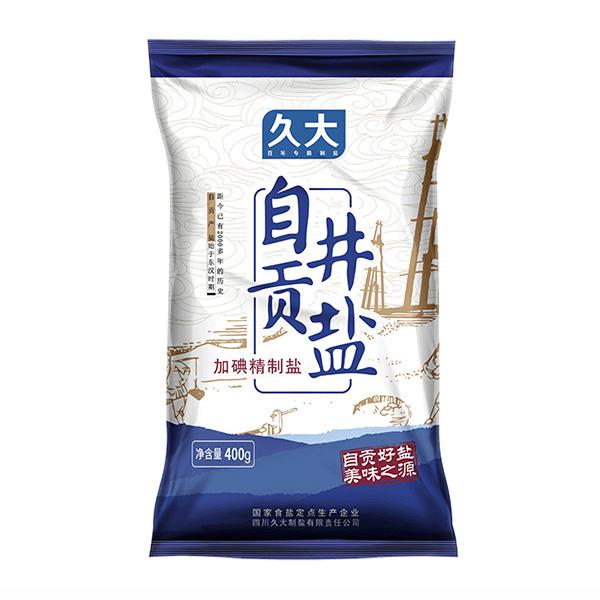 自贡井盐(加碘精制盐)